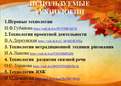 2019-08-02_17-41-55